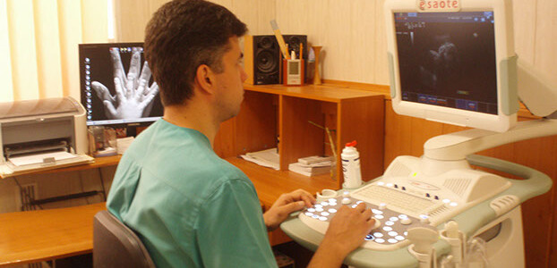 Кабінет пренатальної діагностики