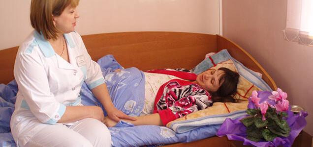 Відділення патології вагітності